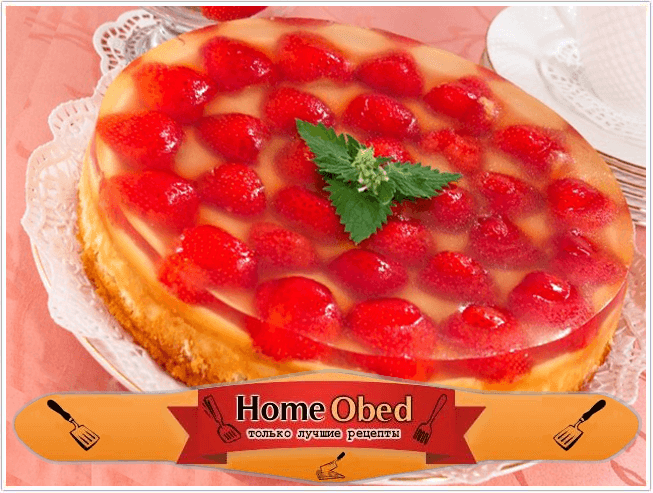 Торт с клубникой, сырным кремом и желе