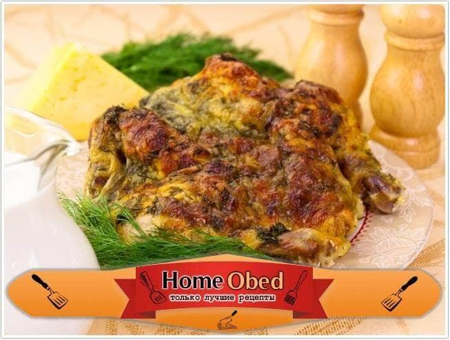 Цыпленок под сливочно-сырным соусом