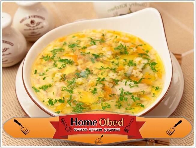 Куриный суп со «звездочками»
