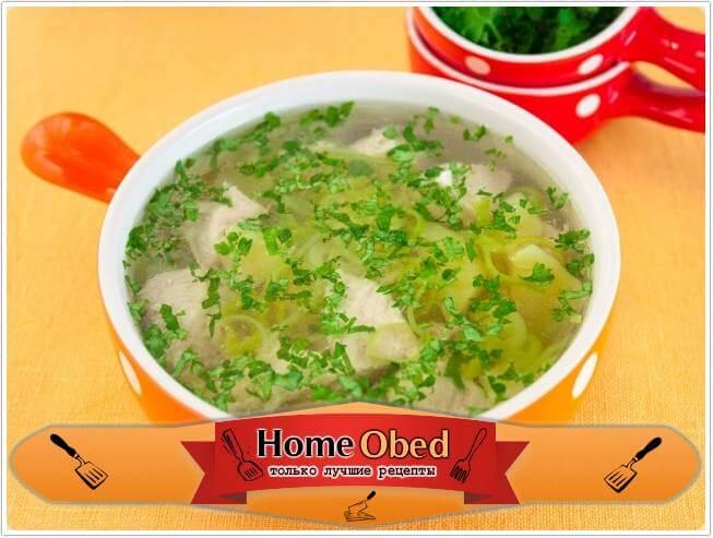 Суп с индейкой, картофелем и луком пореем