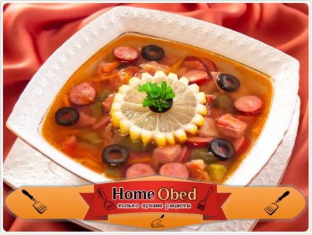 Суп«Солянка»