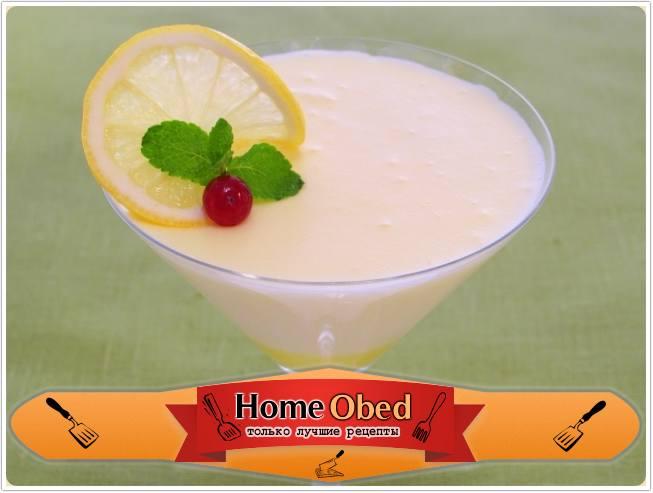 Десерт «Лимонный»