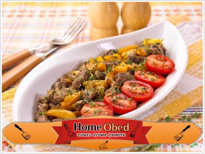 Говядина, жаренная с болгарским перцем