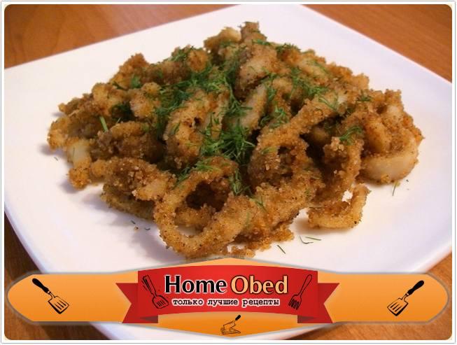 Кальмары в сухарях рецепт с фото пошагово