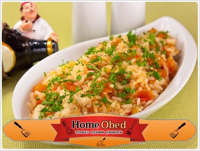 Куриное филе с рисом и помидорами