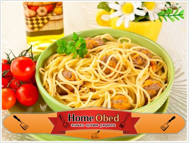 Макароны по флотски с спагетти рецепт