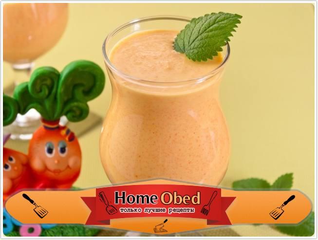 Морковный коктейль