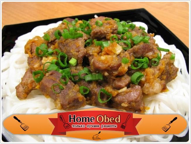 Мясо с луком, морковью и рисовой лапшой