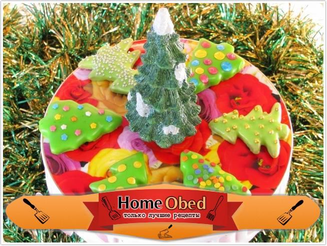 Печенье «Новогодние Елочки»
