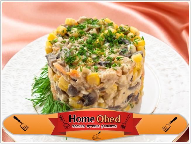 Салат с грибами и курицей и яйцом рецепт с