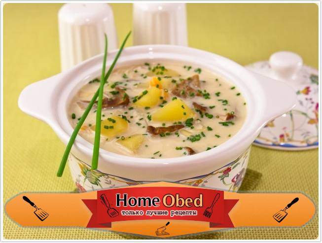 Суп сырно грибной рецепт с пошагово в