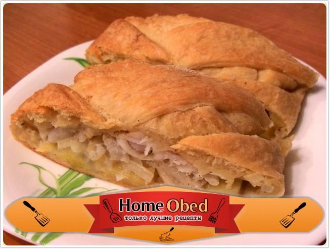Слоеный пирог с рыбой и картофелем