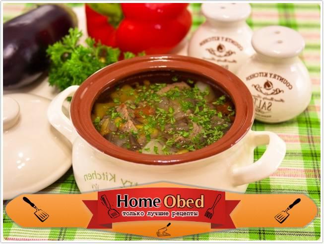 Суп в горшочке с говядиной