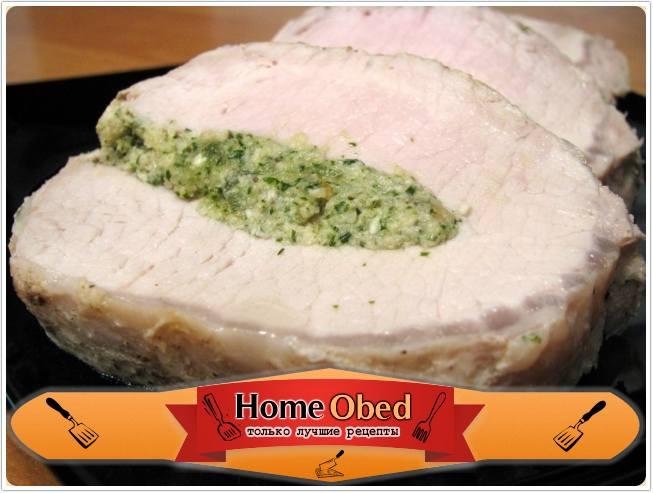 Свинина, фаршированная зеленью и орехами