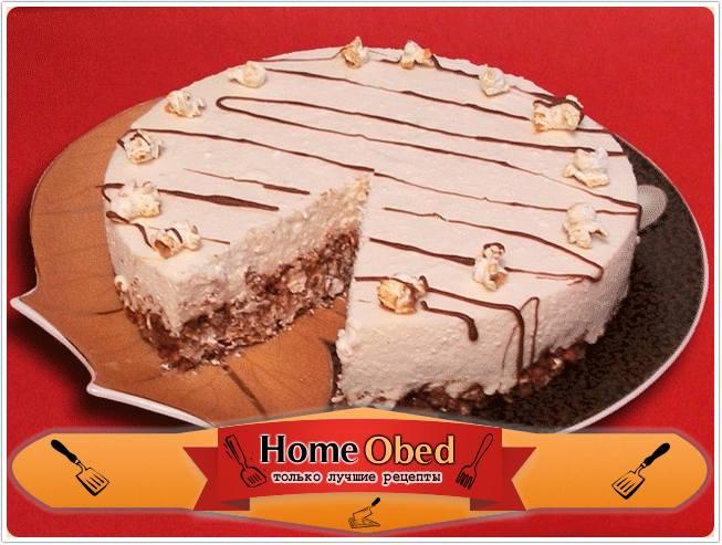 Торт с воздушной кукурузой